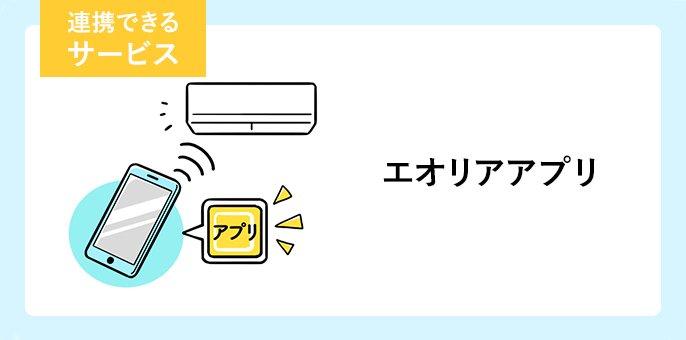 Đây là biểu ngữ liên kết của trang ứng dụng Aeolia. Nhấp để mở trang ứng dụng Aeolia.