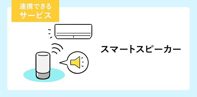 Nó là một biểu ngữ liên kết của trang hợp tác loa thông minh. Nhấp để mở trang liên kết loa thông minh.