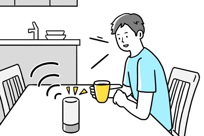 Đây là hình ảnh minh họa một người đàn ông đang nói chuyện với một chiếc loa thông minh và vận hành máy điều hòa không khí.