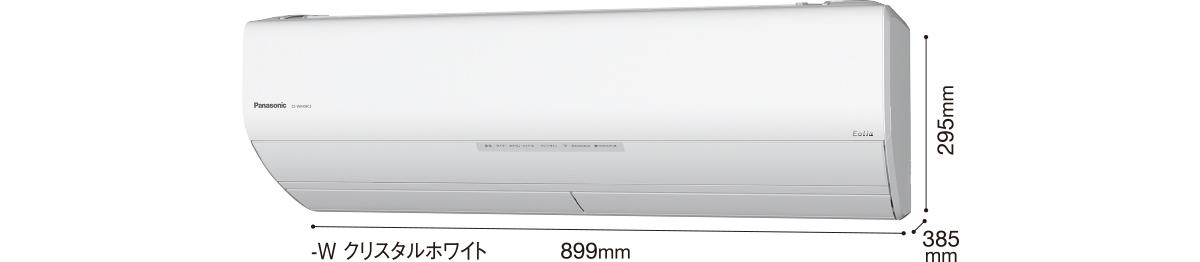 Panasonic エオリア CS-WX568C2