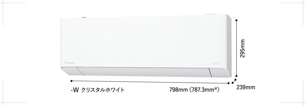 2021年モデル UXシリーズ 室外機