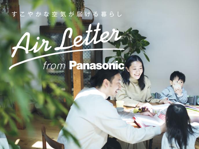 Air Letter