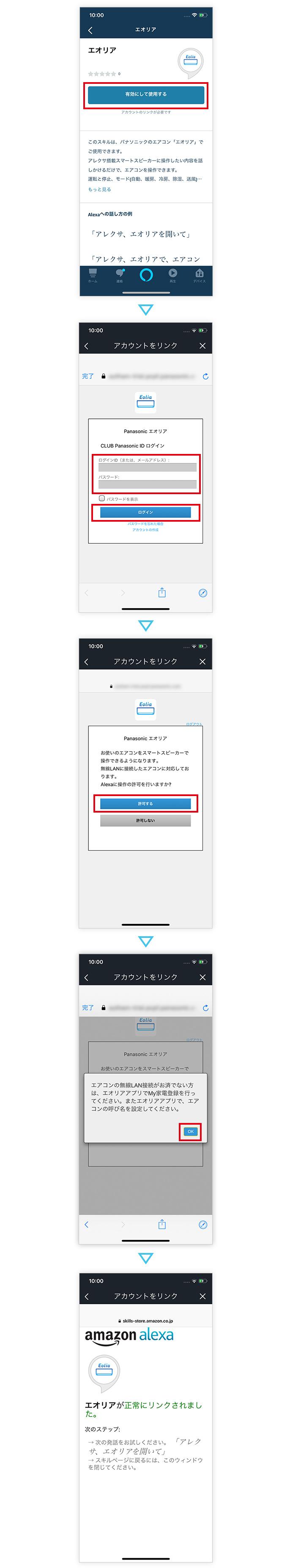 ます し 確認 を し ください お客様 アクセス アカウント 外部 検出 が ご 使用 amazon を て 必ず