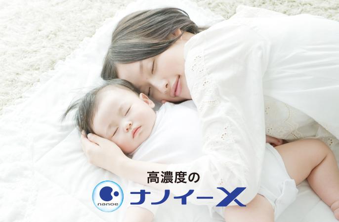 赤ちゃんとお母さんがお昼寝している画像です。クリックすると詳細ページへ移動します。