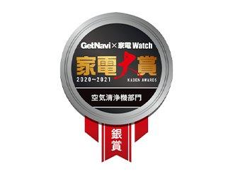 家電大賞の受賞ロゴです