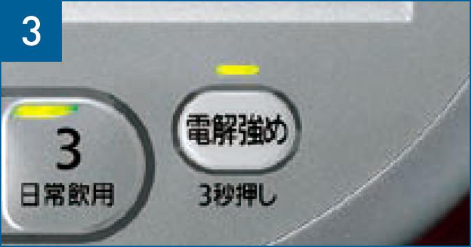 """(3) """"Tăng cường điện phân"""" nút Phóng to hình ảnh"""