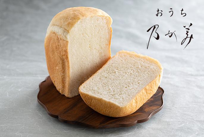 あの「生」食パンをおうちで再現!?ホームベーカリーで作る「おうち乃が美」