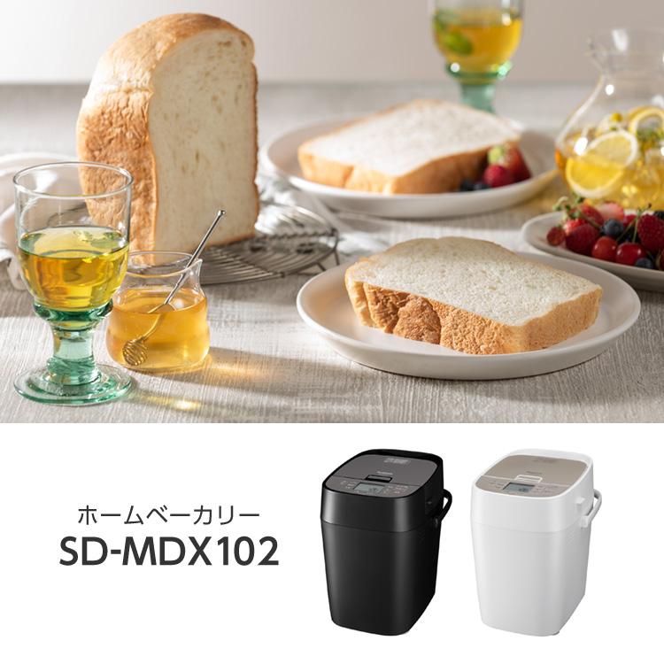 Image result for パナソニック SD-MDX102-K ホームベーカリー