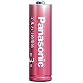カラーアルカリ乾電池