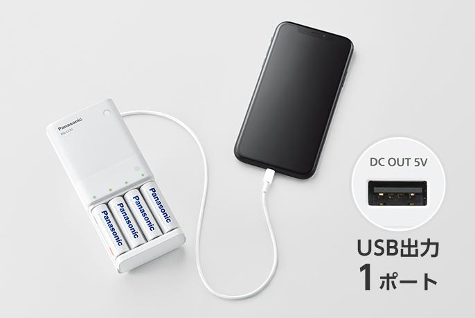 充電池を使用して、スマートフォンへの充電 (USB出力1ポート)