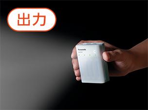 暗いところでのLEDライト使用イメージ