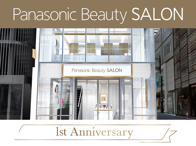 Panasonic Beauty SALON