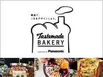 Tastemade Bakery supported by Panasonic