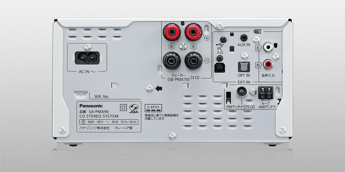 CDステレオシステム SC-PMX90