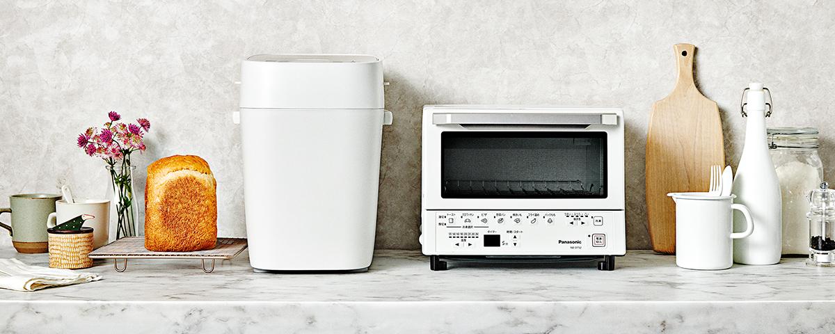 ホームベーカリーとコンパクトオーブンの画像