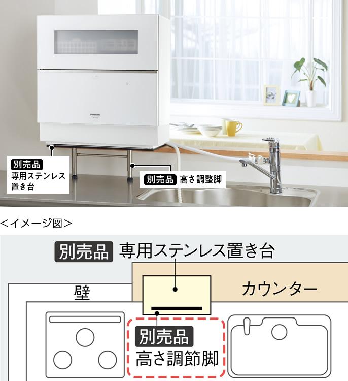 据え置き型食洗機のために分岐水栓を取り付ける