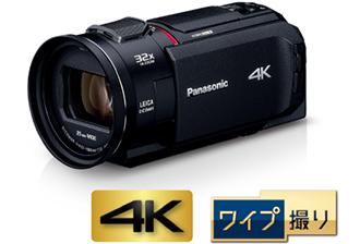 パナソニック ビデオ カメラ ビデオカメラカテゴリ一覧|パナソニック公式通販サイト