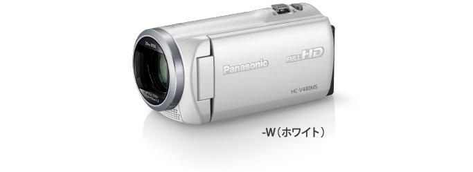 Panasonic  デジタルハイビジョンビデオカメラ V480MS