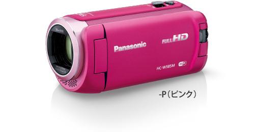 Panasonic  デジタルハイビジョンビデオカメラ W585M