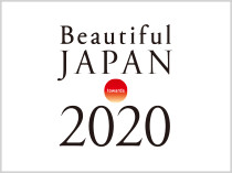 Beautiful JAPAN 2020