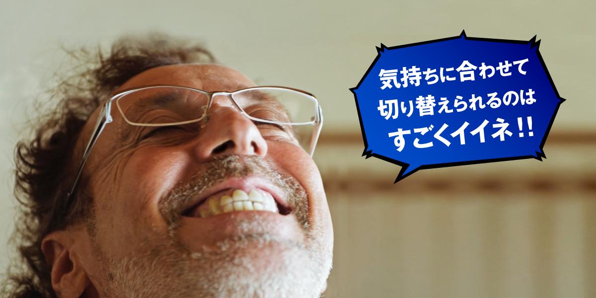 風を浴びているラモス瑠偉さんの画像です。セリフは「気持ちに合わせて切り替えられるのは すごくイイネ!!」です。