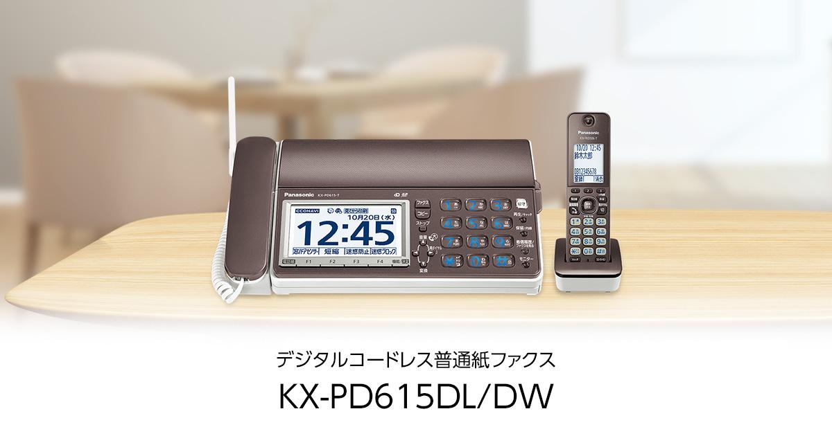 固定電話の着信拒否の設定方法・音・無料 ...