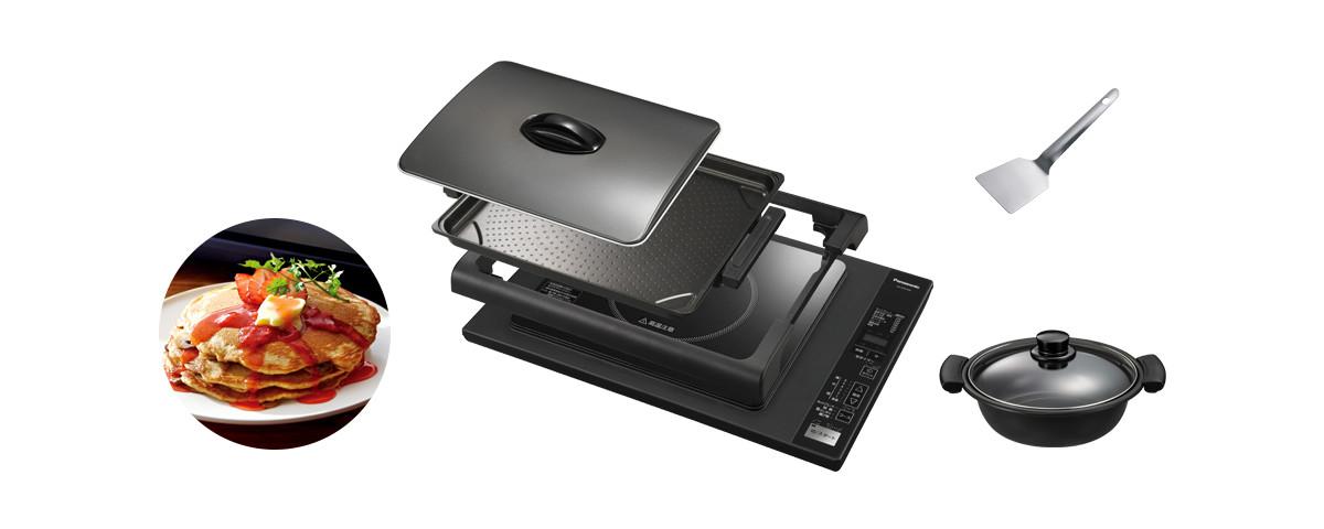 IHホットプレート KZ-HP2100