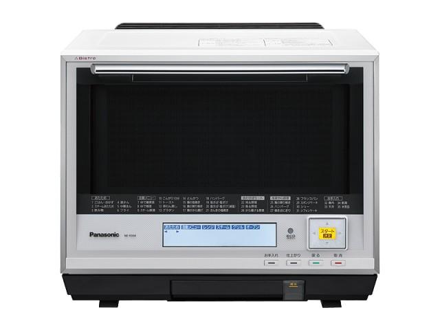 スチームオーブンレンジ NE-R304 商品画像   レンジ   Panasonic