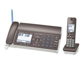 KX-PD503DL