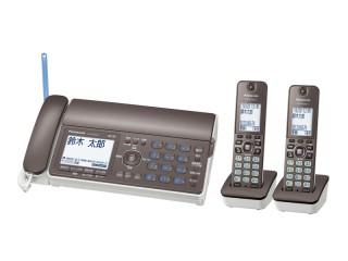KX-PD503DW