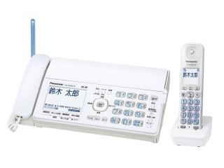 KX-PD503UD