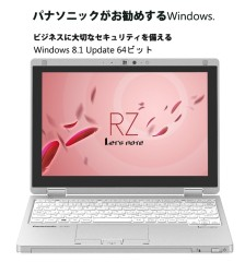 CF-RZ4JDDJR
