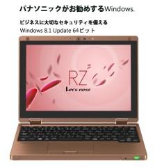 CF-RZ4JDMBR