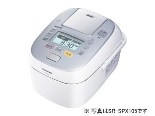 SR-SPX185