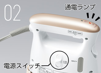 【2】電源スイッチと通電ランプの位置の写真
