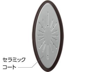 アイロン面 画像 「セラミックコート」