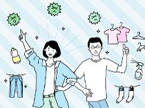 「プロに学ぶ!洗濯・部屋干しのテクニック」のイメージ画像です。クリックすると詳細ページへリンクします。