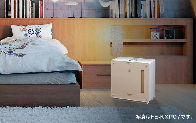 入眠時は極静かに加湿する「おやすみモード」のイメージ写真です。