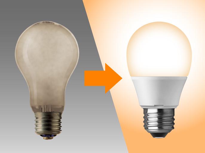 LED電球お取り替えガイド