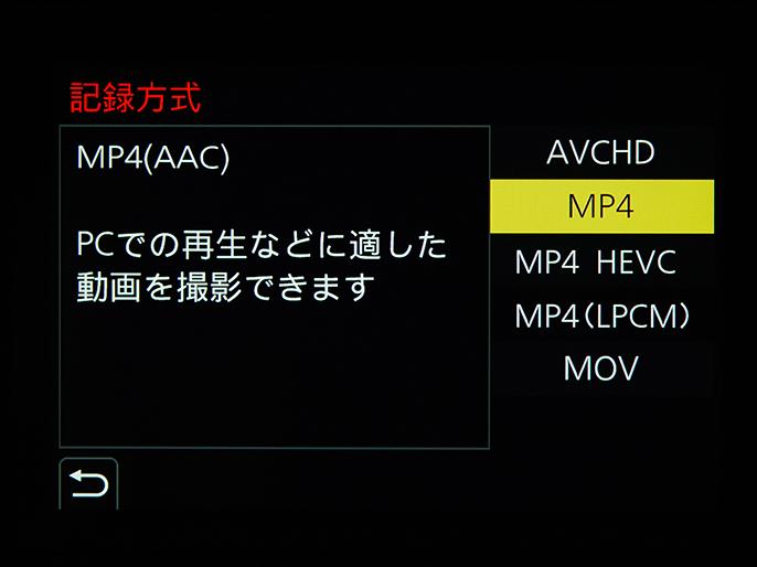 Mp4 違い mov