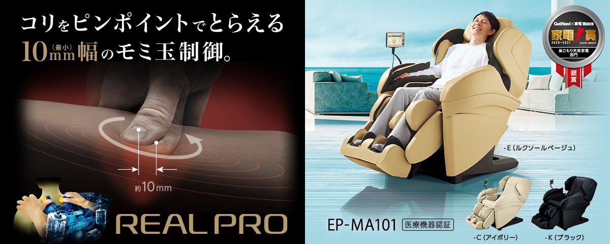 Kiểm soát bóng linh sam rộng 10mm xác định chính xác độ cứng.  EP-MA101