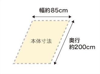Kích thước thân Chiều rộng khoảng 85 cm Chiều sâu khoảng 200 cm