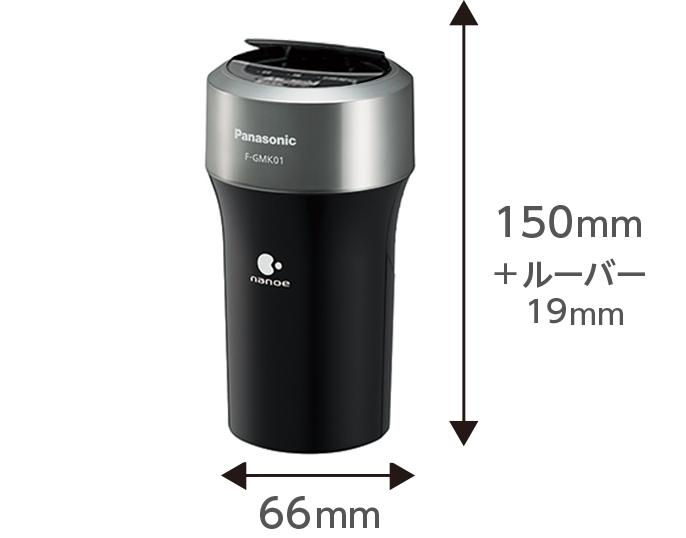 Chiều cao 150 mm + Louver 19 mm Chiều rộng 66 mm