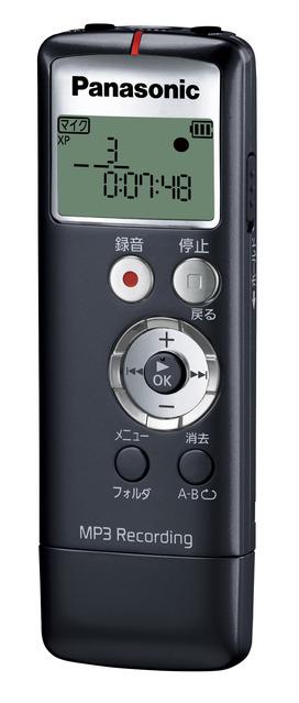 RR-US330-K