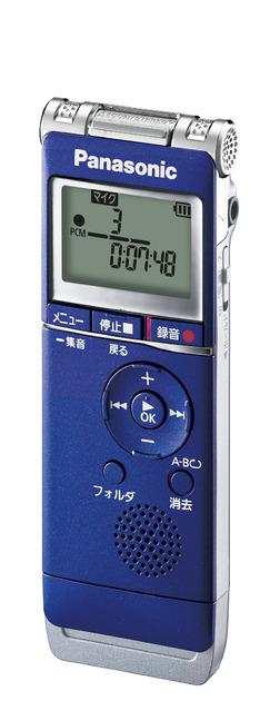 RR-XS360-A