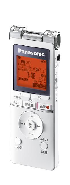 RR-XS460-W