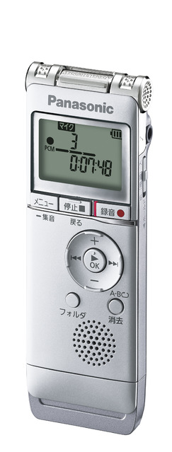 RR-XS360-S