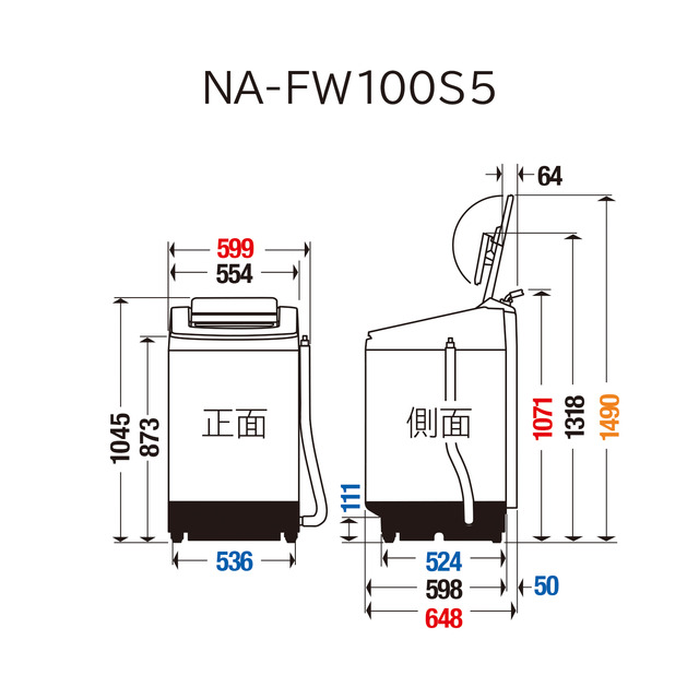 インバーター洗濯乾燥機 NA-FW100S5   洗濯機/衣 …