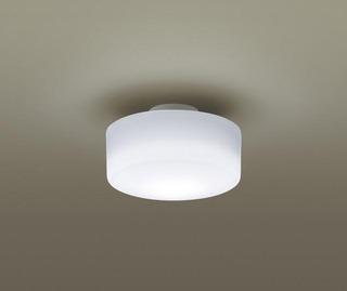 HH-SC0090N 内玄関・廊下灯 人感センサー付 昼白色 LEDシーリングライト パナソニック 小型