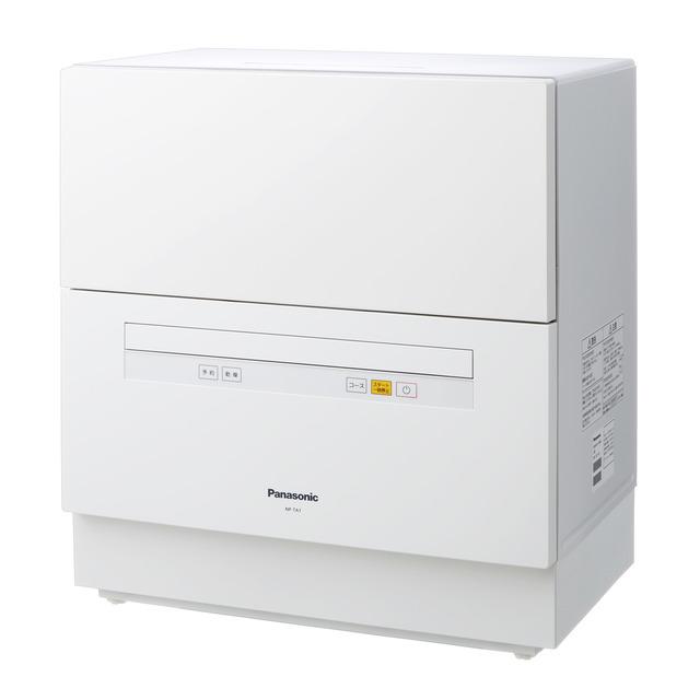 写真:食器洗い乾燥機 NP-TA1-W(ホワイト)
